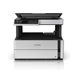 Epson M2170 - Workgroup...